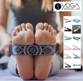【1円から使える10%OFFクーポン発行中】 ヨガデザインラボ ヨガベルト YogaDesignLab【ヨガベルト ヨガストラップ 柄 ヨガ ピラティス ホットヨガ YogaDesignLAB 】