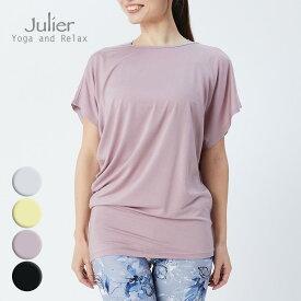 【最大15%OFFクーポン配布中】Julier ジュリエ ヨガウェア トップス Tシャツ ライトプライムドレープチュニック jub010