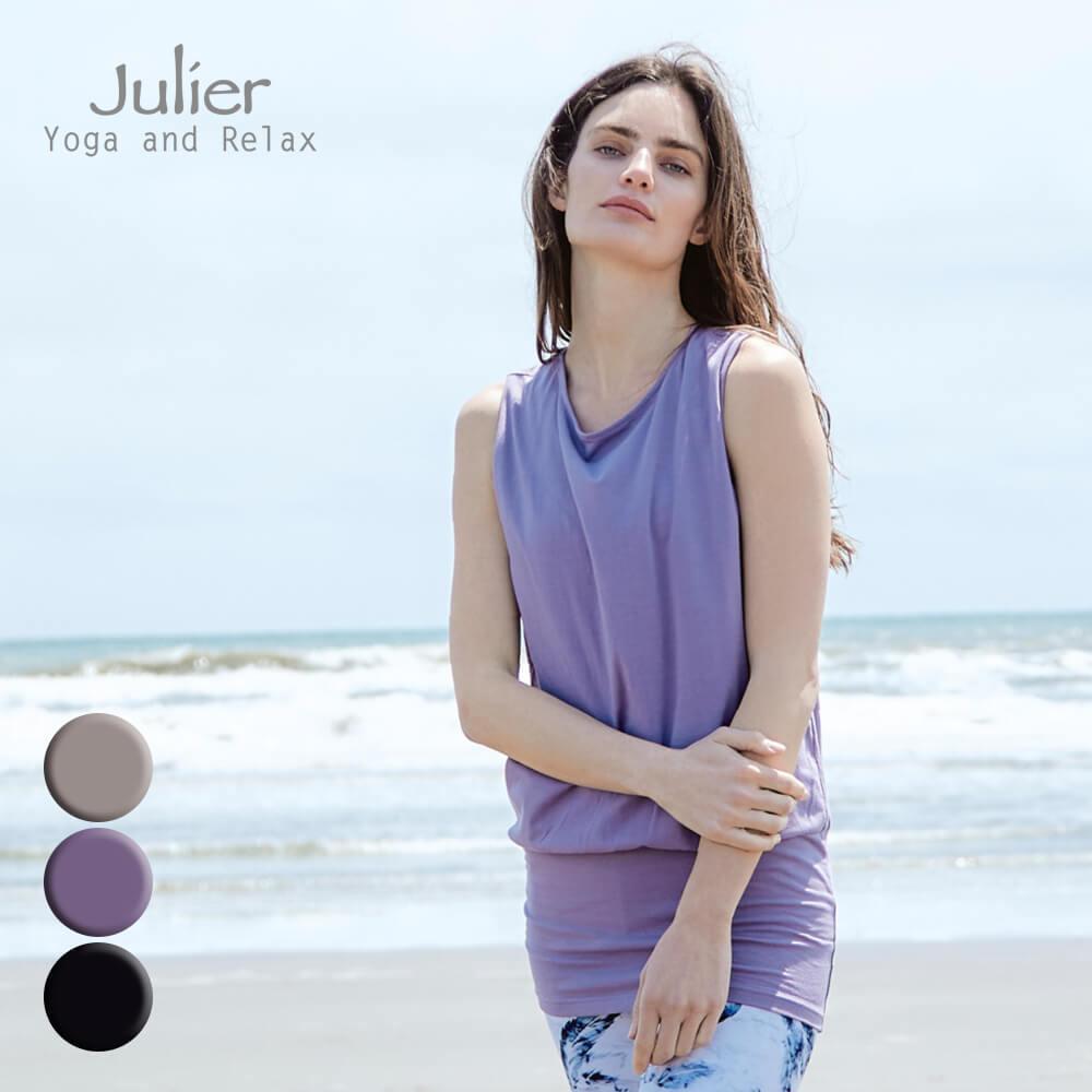 【ジュリエ/julier】 ヨガウェア トップス コットンベア天バッククロスチュニック