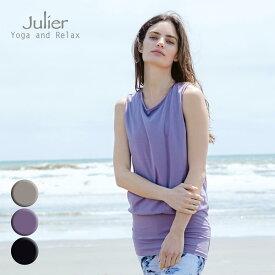 【ジュリエ/julier】 ヨガウェア トップス コットンベア天チュニック jub021