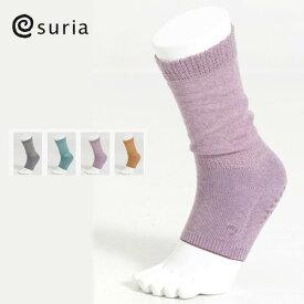 スリア SURIA ヨガ 靴下 コーシャソックス ヨガウェア