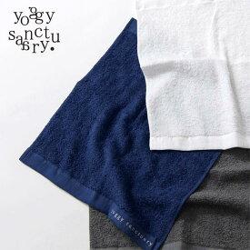 ヨギーサンクチュアリ 天衣無縫 ウォッシュタオル 約34×38cm オーガニックライン yoggy sanctuary