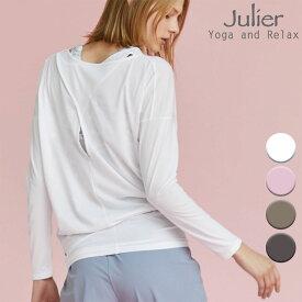 ジュリエ ヨガ Julier ヨガウェア トップス Tシャツ JUB012 ライトプライムロングスリーブプルオーバー