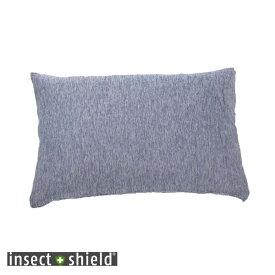 【SALE セール】 インセクトシールド 枕カバー ピローカバー 冷感虫よけ枕カバー ブルー insect shield