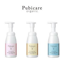 Pubicare Organic ピュビケア オーガニック フェミニン シフォンソープ 220ml デリケート デリケートゾーン 石鹸 ケア 弱酸性 ダマスクローズ オーガニック 低刺激