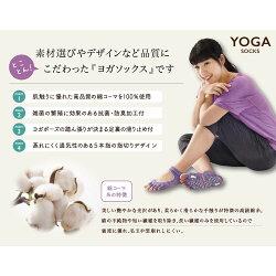 YOGA-SOXヨガ靴下甲オープンタイプソックス日本製5本指ソックスレディース