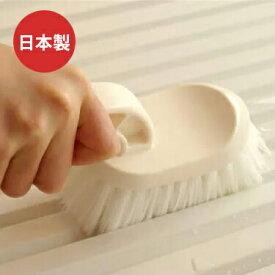 ナチハマ バスブラシ お風呂掃除 浴室掃除用ブラシ 洗剤のいらない ナチハマブラシ
