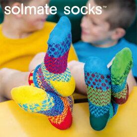 ソルメイト SOLMATE SOCKS セール ベビー キッズ ソックス 5枚セット 靴下 ソックス メンズ レディース 日本正規品