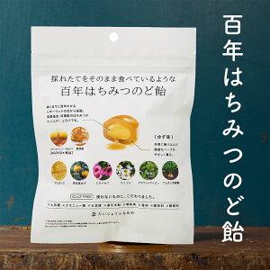 メイドオブオーガニクス のど飴 オーガニック マヌカハニー+ハーブキャンディ 70g made of organics