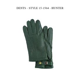 DENTS - STYLE 15-1564 - HUNTER【国内正規】 デンツ ハンター ペッカリー革 カシミア グローブ 手袋 グリーン