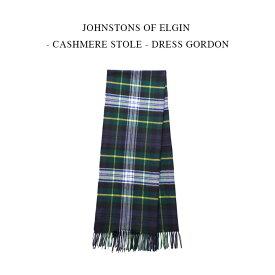 JOHNSTONS OF ELGIN - CASHMERE STOLE - DRESS GORDON【国内正規】ジョンストンズ オブ エルガン《カシミヤストール》KU0312ドレスゴードンチェック