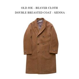 OLD JOE - BEAVER CLOTH DOUBLE BREASTED COAT - SIENNA オールドジョー 《ビーバークロース ダブルブレスティッドコート》シエナ カシミア ウール トレンチ キャメル