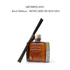 ARCHIPELAGO-ReedDiffuser-BOTICARIODEHAVANA