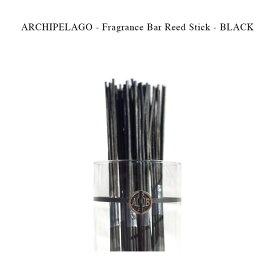 ARCHIPELAGO - Fragrance Bar Reed Stick - BLACK【国内正規】アーキペラゴ 10本 ディフューザー ルームフレグランス《フレグランス バー リードスティック》ブラック