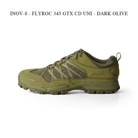 INOV-8 - FLYROC 345 GTX CD UNI - DARK OLIVE【国内正規】イノヴェイト イノベイト GORE-TEX搭載 ゴアテックス ランニング トレイル アウトドア オフロード 防水 透湿 ローカット ニューヴィンテージ ダークオリーブ カーキ
