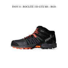 【10%OFF】 INOV-8 - ROCLITE 320 GTX MS - BGO【国内正規】イノヴェイト イノベイト GORE-TEX搭載 ゴアテックス ランニング トレイル アウトドア オフロード 防水 透湿 ブラック オレンジ inov8 耐久性 軽量 メンズシューズ 靴 ハイカットスニーカー