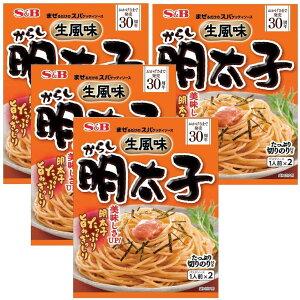 S&B 生風味スパゲッティソース からし明太子 53.4g×4袋 送料無料