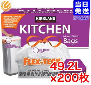 コストコ ゴミ袋 カークランド キッチンバッグ ひも付き 49.2L 200枚入り