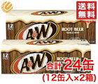 A&W ルートビア アルコールを含まない炭酸飲料 355ml ×24缶 (12缶×2ケース) コストコ 通販 送料無料