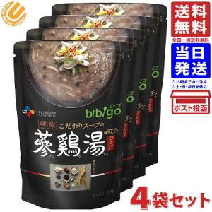 CJジャパン bibigo 韓飯 こだわりスープの 参鶏湯 サムゲタン クッパ 雑穀入り 230g ×4個 送料無料
