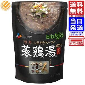 CJジャパン bibigo 韓飯 こだわりスープの 参鶏湯 サムゲタン クッパ 230g 送料無料