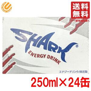 シャーク エナジードリンク 250ml ×24缶 コストコ 通販 送料無料