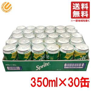 スプライト 350ml ×30缶 コカコーラ コストコ 通販 送料無料