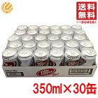 ドクターペッパー ダイエット ゼロカロリー 30缶 ×350ml コストコ 通販 送料無料