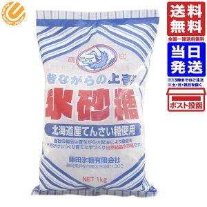 藤田氷糖 氷砂糖 1kg 送料無料