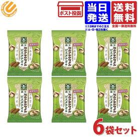 森永製菓 ミルクキャラメル ピスタチオ味 74g 6袋セット 送料無料