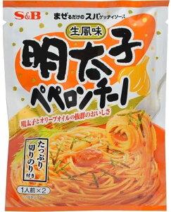 まぜるだけのスパゲッティソース 生風味明太子ペペロンチーノ 53.4g 送料無料