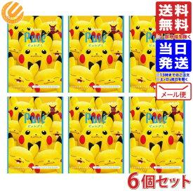 カンロ ピュレグミ ポケモンでんげき トロピカ味2  56g×6袋入 ピカチュウ グミ 送料無料