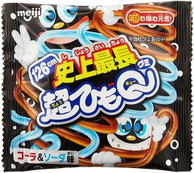 \増税SALE!ポイント3倍!/ 明治 超ひもQコーラ&ソーダ味 10袋 【製造終了商品】