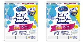 【2個セット】シルコット ウェットティッシュ ノンアルコール ピュアウォーター 純水99% 詰替60枚×3パック(180枚)
