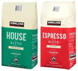 スターバックス コーヒー 豆 1.13kg 2種セット コストコ 通販 送料無料カークランド スタバ エスプレッソブレンド ハウスブレンド ロースト コーヒー豆 配送T