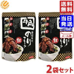 【2個セット】牛角 韓国味付のりフレーク フードレーベル [配送:N-2]