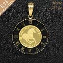 【13時までにご注文で即日発送!】【新品】【純金 純金コイン コイン コインペンダント ツバル政府発行公認金貨 エリ…
