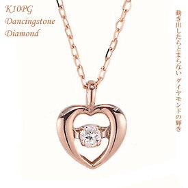 【ダイヤ ネックレス レディース ダイヤモンド 0.05ct 揺れるダイヤ 揺れる プレゼント K10PG PG 10k ピンクゴールド ギフト】