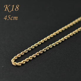 【K18 イエローゴールド 金 ロープチェーン ネックレス 地金ネックレス 45cm 2.4g プレゼント 記念日 誕生日 メンズ レディース ペア シンプル】