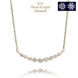 H&Cダイヤ ハート&キューピッド 鑑別カード付 ダイヤ ネックレス レディース ダイヤモンドネックレス H&C 0.2ct K18YG 18K K18 YG イエローゴールド ダイヤモンドライン 誕生日 プレゼント クリスマス