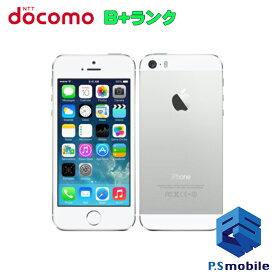 【中古】iPhone5s 16GB 【安心保証】【美品 利用制限○】 シルバー docomo ドコモ アイフォン