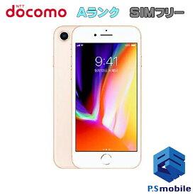 【中古】 iPhone8 64GB 【安心保証】【超美品 利用制限○】SIMロック解除済み ゴールド docomo ドコモ アイフォン