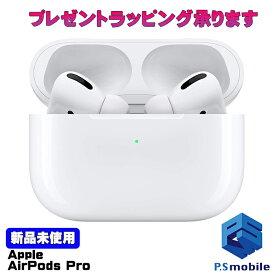 【残り僅か】【安心保証】【新品未使用】Apple AirPods Pro【保証未開始】【安心保証】未開封品 正規品 本体 国内版 MWP22J/A アップル エアーポッズ プロ