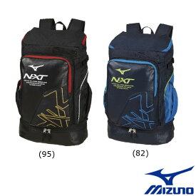 送料無料◆MIZUNO◆2019年2月発売◆バックパック(1本入れ) 63JD9005 バッグ ミズノ