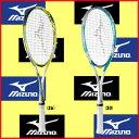 ガット無料◆工賃無料◆送料無料◆MIZUNO◆2017年3月発売◆ディーアイ700 63JTN747 ミズノ ソフトテニスラケット