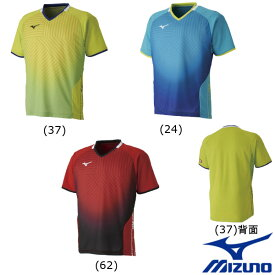10%OFFクーポン対象◆送料無料◆MIZUNO◆2019年4月発売◆ユニセックス ゲームシャツ 82JA9001 ミズノ 卓球 ウェア