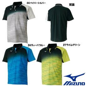 送料無料◆MIZUN◆2018年8月発売◆ユニセックス ゲームシャツ 62JA8508 テニス バドミントン ウェア ミズノ