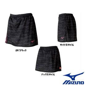 10%OFFクーポン対象◆送料無料◆MIZUNO◆2018年4月発売 レディース  スカート 82JB820109 卓球 ウェア ミズノ
