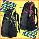 送料無料◆YONEX◆2017年2月下旬発売◆スタンドバッグ(リュック付)〈テニス2本〉BAG1739 バッグ ヨネックス