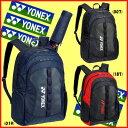 送料無料◆YONEX◆2017年8月中旬発売◆バックパック(テニス2本用) BAG1818 バッグ ヨネックス